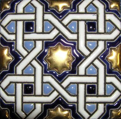 Cer Mica Triana Cer Micas Art Stica Azulejos Sevilla